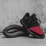 Adidas Tubular Radial táo bạo trong phối màu mới