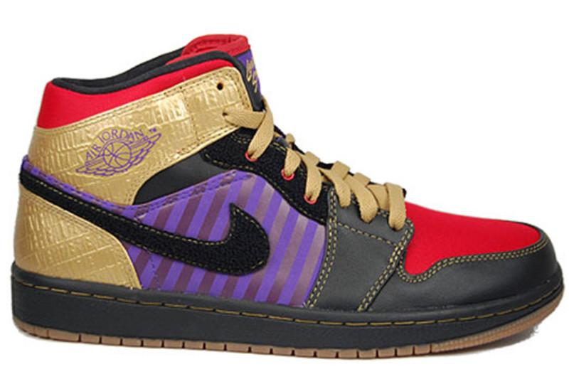 giày Nike