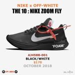 Giày Nike mẫu mới chuẩn bị được cho ra mắt trong năm nay!