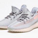 """Giày adidas Yeezy Boost 350 v2 """"TRFRM"""" ra mắt vào thàng 3 này"""